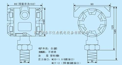 智能型压力变送器 南京迪泰尔仪表机电设备有限公司