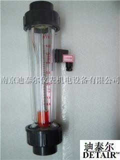玻璃管流量控制器