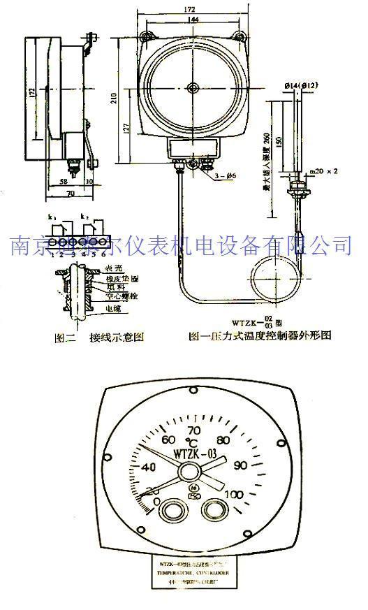 温度控制器_压力式温度控制器