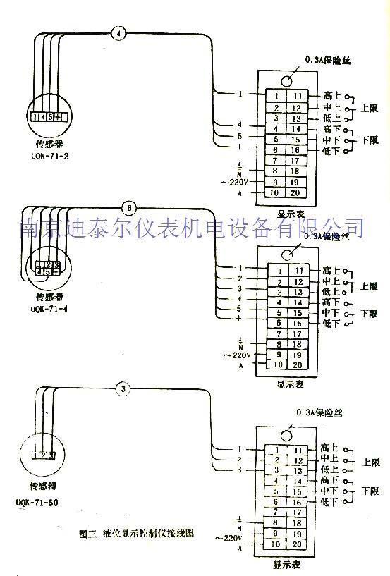 浮球水位计uqk31的电路图