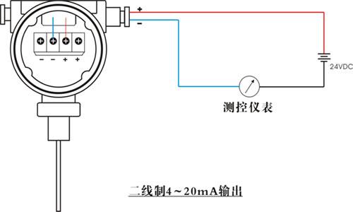 小巧型液位变送器接线图